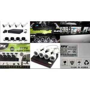 Комплект IP видеонаблюдения 4 камеры XPX K3904 (2 Mp)