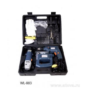 """Инструменты Дрель """"Wellerman"""", WL - 883  3 предмета"""
