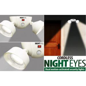 Светильник беспроводной для наружного освещения Cordless Night Eyes