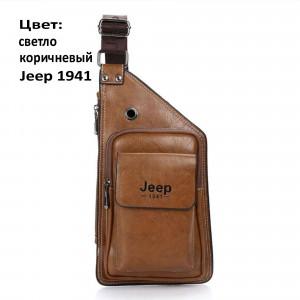 Мужская кожаная сумка Jeep (светло-коричневая)