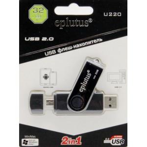 USB накопитель 32GB 2.0 Eplutus U220