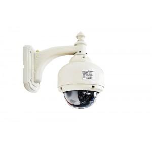 IP камера EasyN H3-V10R