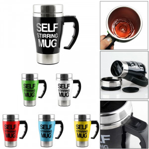 Кружка мешалка термо Self Mixing Mag Cup