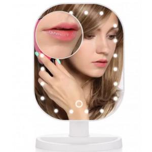 Зеркало косметическое Cosmetie Mirror 20 LED