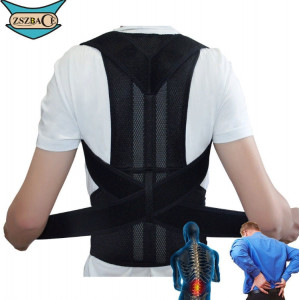 Реклинатор корректор осанки Back Pain Need Help