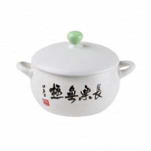 Горшочек для жаркого 380мл Huawang CN1426