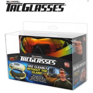 Антибликовые защитные очки Bell Howell Tac Glasses