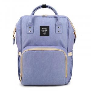 Рюкзак для мам Maitedi Blue