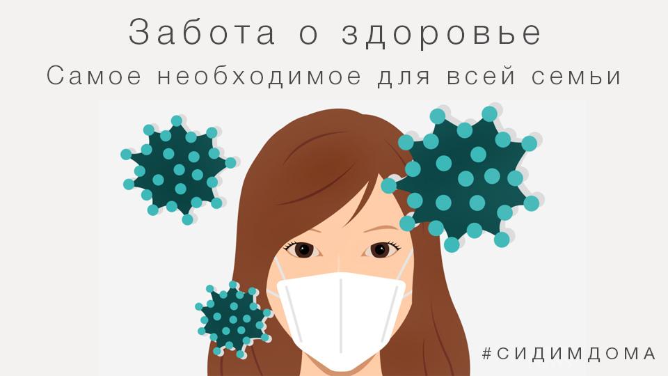 Купить Средства индивидуальной защиты и бесконтактный инфракрасный термометр в интернет магазине Goodstore24.ru.